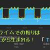 Tioga : ヒルクライムでの粘りをつけろ!FTPオーバーアンダーインターバル。