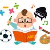 効率的な学習方法は学びたいタイミングで実践しながら学ぶこと。