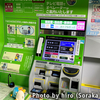 下関駅の指定席券売機