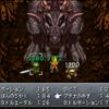 クロノ初期レベル、ルストティラノ戦(DS版クロノトリガー)