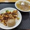 【台湾】台湾No.1!橋頭老街にある肉燥飯の老舗「黄家肉燥飯」
