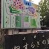 上野沼やすらぎの里キャンプ場(桜川市)子連れキャンプ場情報