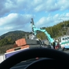 大島大橋の送水管破損による断水