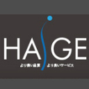 ★ハイガーブログ★