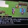 【ネタバレ】レトロRPG風ドラゴンシンカープレイ日記5【3DS】