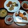 幸運な病のレシピ( 2211 )朝 :大根味噌汁、鳥、椎茸、鮭網焼き