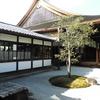 【関西建物巡りの旅】伝統の日本庭園を愛でる