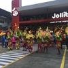 Jollibee(ジョリビー)がボラカイ島にグランドオープンした