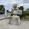 行ってきました石垣島トライアスロン2021