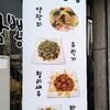 韓国の食堂