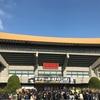 オードリーのANN(オールナイトニッポン)10周年全国ツアー in 日本武道館
