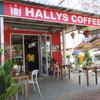 ソファーがふかふかのコリアン・カフェ、ハリーズ・コーヒー(Hallys Coffee)