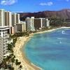 2017年の年末にハワイに行きたいけど、行けなくなった!!!
