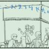 【C96】ノコなんとか夏コミ活動まとめ!【艦これ】