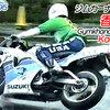 『 ジムカーナ グランプリ 香川GP 』の 動画を紹介します