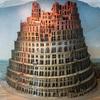入場無料 立体の精巧なブリューゲルのバベルの塔が見られる。芸大のバベルの塔展「Study of BABEL」