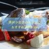 済州少女さみちゃんのおすすめ済州Cafe in エウォル