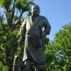 西郷隆盛に会いに行く。桜の散った上野公園を散策しました。