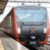 JR東日本の「海里」|環境に優しいハイブリッド観光列車