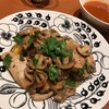 今日の夕飯は「今日の料理」のレシピで。鶏むね肉ときのこの香り炒め