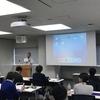 先生のための教育ICT冬期講習会2018@仙台 レポート No.4(2018年12月15日)