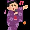 日本を代表する作詞家・阿久悠さんの歌詞から、ブログが伝えるべきメッセージを学ぶ