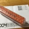 【POLA】 リンクルショットメディカルセラム買いました~~!