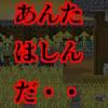 Switch「One Strike一騎打ち」レビュー!レトロで手軽に死屍累々な対戦ゲー登場!楽しいけど問題が……。
