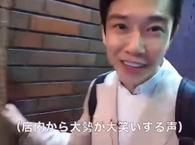【自作自演の臭いが・・・】自称韓国人俳優ユ・ミンソン氏 京都の飲食店でお客からヘイトされる・・・。しかし、何か違和感が・・。
