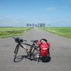 北海道ほぼ縦断(稚内〜苫小牧)2ー1 エサヌカ線と頓別国道