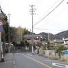 書写台(姫路市)