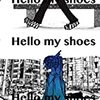 【15】秋山黄色「Hello my shoes  EP」