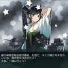 神風型駆逐艦4番艦「松風(まつかぜ)」を無印から松風改に改装しました。