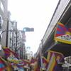 2010チベット・ピース・マーチ・イン・ジャパン