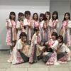 乃木坂川後陽菜のブログが涙