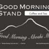 【Work】お茶とコーヒースタンドを始めました
