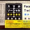 本日の日経新聞朝刊に新刊広告が掲載されています!