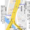 辺野古テント村への行き方:バスを名護で乗り継ぐ
