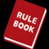 単語を複数繋げる場合の命名規則「◯◯ケース」について(キャメルケース・キャメルケース・ケバブケース)