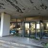鎌倉 大仏ハイキングコースを探索したら野村総合研究所跡地に辿り着いた