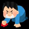 【麻雀】雑記#6