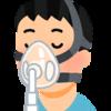 睡眠時無呼吸症候群のCPAP(シーパップ)治療とは?