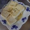 幸運な病のレシピ( 1174 )朝:後片付け、豆腐ステーキ(絹ごし&ゴマ油)、ロース生姜焼き、味噌汁