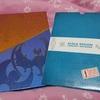 海外版のポケモンサン・ムーン攻略本を買いました。