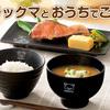 ウチカフェ★牛乳寒天「リラックマフェア始まったよ!」