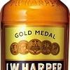IWハーパーの味、価格、種類|バーボンウイスキーを代表する銘柄のひとつ