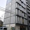 新しい福岡県司法書士会館