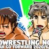 6・14プロレスリング・ノア配信、GHCヘビー級選手権、潮崎豪VS齋藤彰俊。ただ三沢光晴に向き合う闘い。