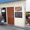 【閉店済】洋食屋108 IchiMaruHachiでローストビーフ丼を食べてみました