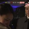 ドラマ『コピーフェイス消された私』第5話最終回あらすじ、ネタバレ、再放送は?和花は元の顔に戻るのか?娘に何て説明するの?原作との違いは?